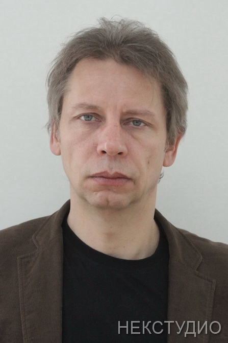 сайко а.в. фото